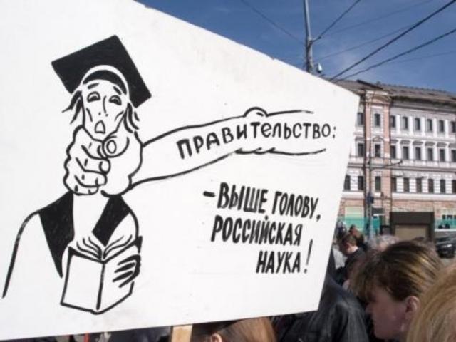 Свойство «призраков»: бродить по Европе, и кошмарить Россию