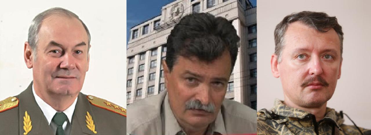 Национально-патриотические силы России приступили к формированию команды народных лидеров