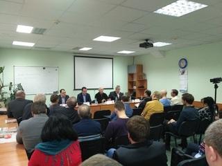 В Краснодаре состоялась учредительная конференция регионального отделения НПСР