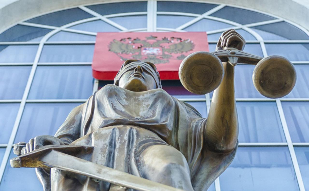 Верховный суд России стал на сторону протестующих против пенсионной реформы.