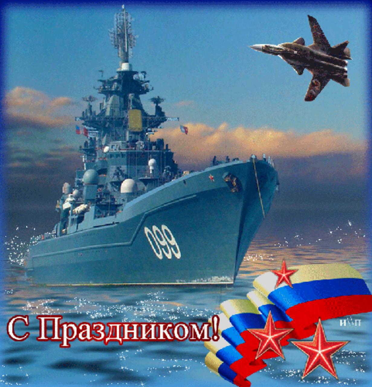 Картинки 23 февраля корабль, открытки своими руками