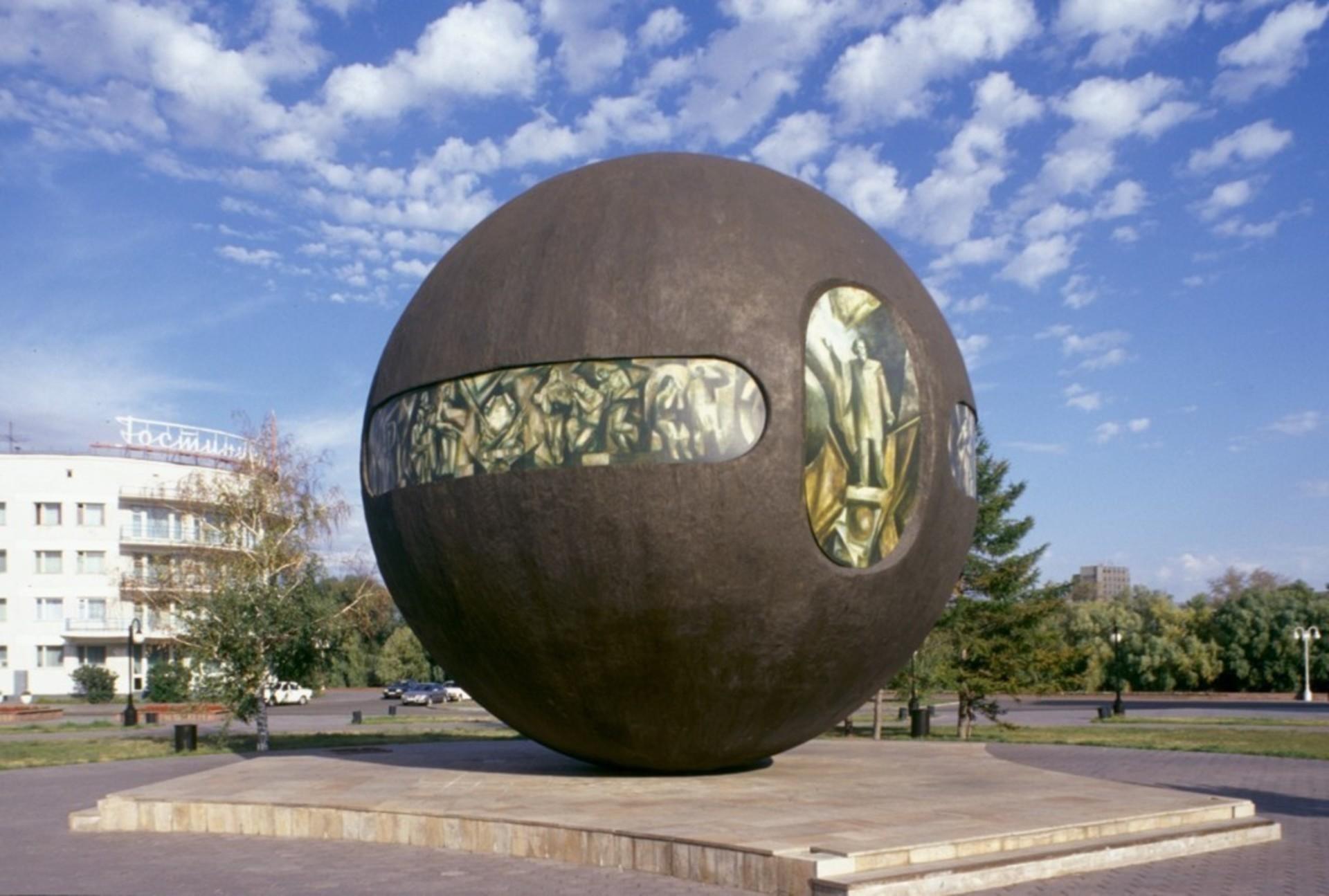 Омск шар картинки для