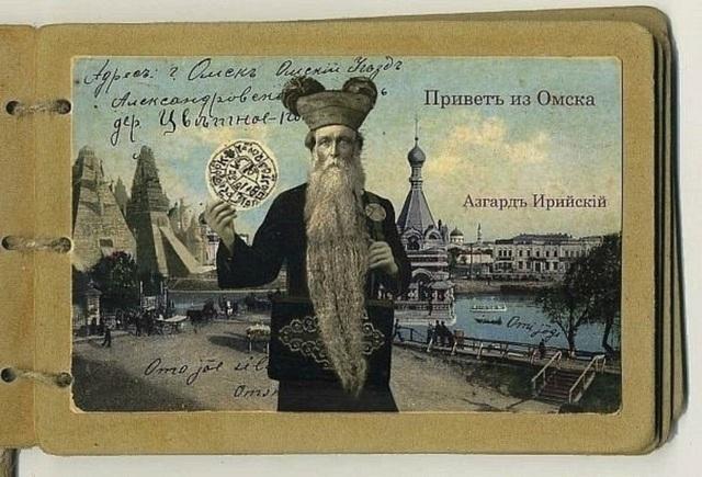 Днем, привет из омска открытки